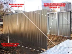 Стены гаража из профильной трубы