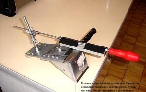Устройство для заточки ножей